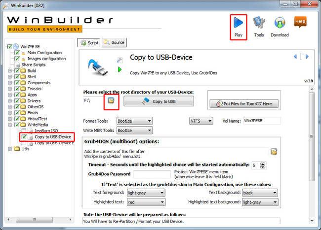 Ustawienie kopiowania danych na Pamięć USB (Pendriva)
